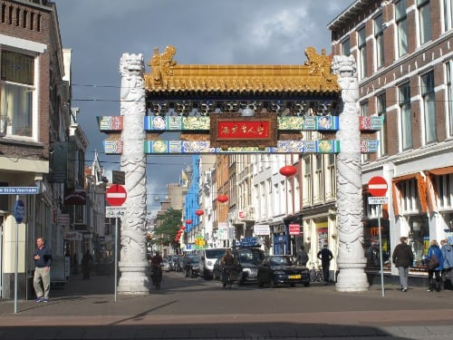 Entrance to China Town The Hague