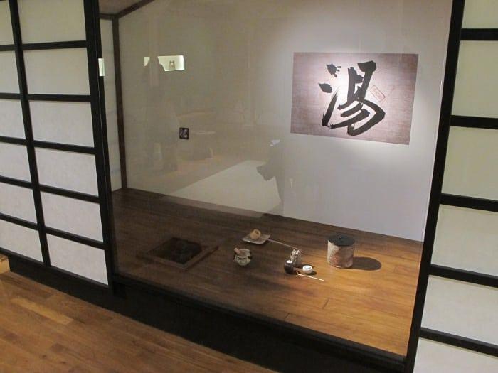 And of course a Japanese Chanoyu tearoom